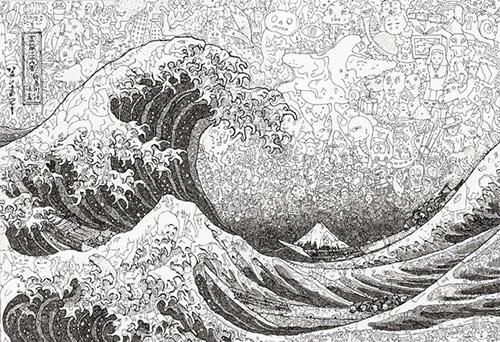 Sagaki Keita Illustrated Mosaics