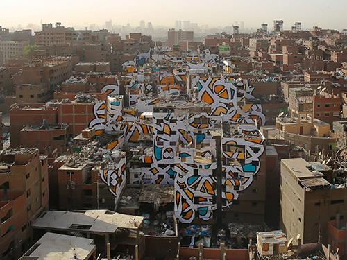 eL Seed Mosaic Mural