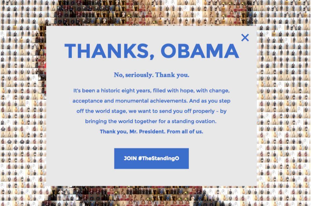 President Barack Obama Standing Ovation Inauguration
